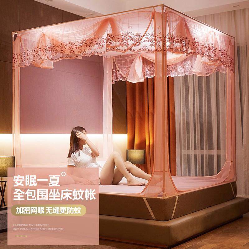 新款蚊帐拉链蒙古包公主风1.5米1.8m床双人家用儿童防摔支架纹帐2