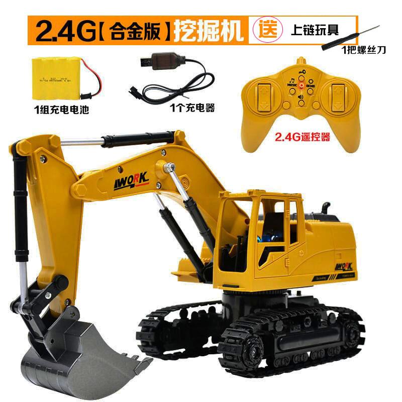 奥海挖土机玩具电动履带式工程车合金模型挖机儿童无线遥控玩具车