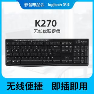 logitech/罗技 K270无线键盘办公 MK270/MK275/MK220多键鼠套装