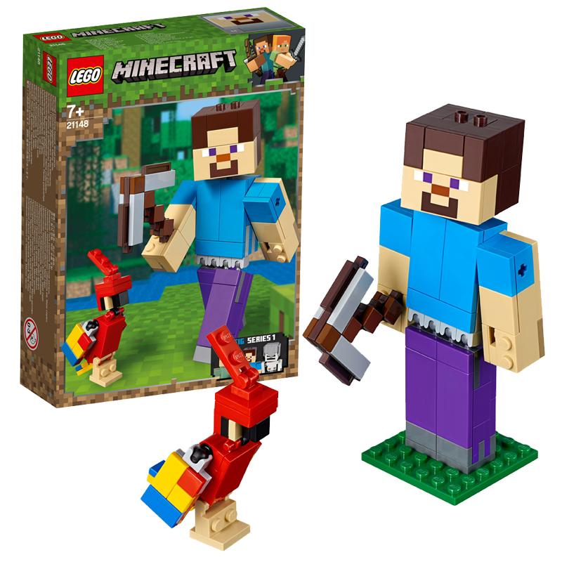 2019新品乐高我的世界儿童拼装玩具限3000张券