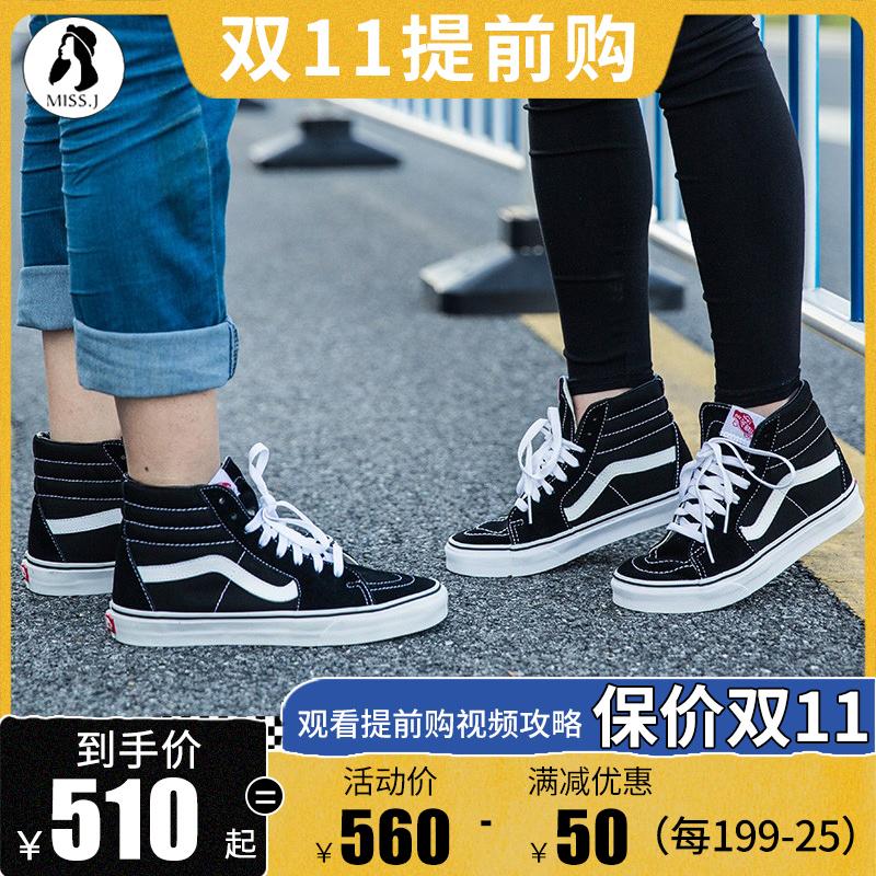金小姐VANS范斯官方正品经典款高帮SK8-HI男女帆布鞋VN000D5IB8C