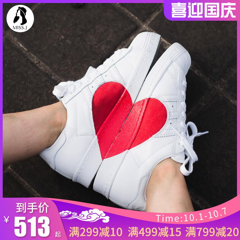金小姐adidas superstar情人节板鞋券后528.00元