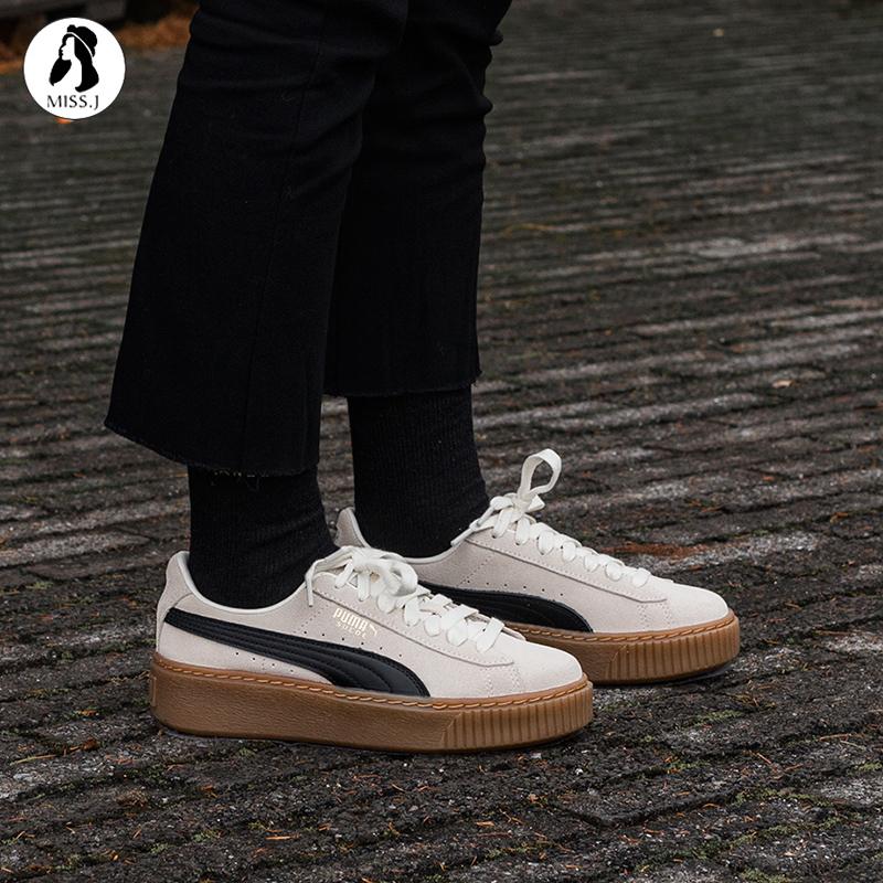 Puma彪马蕾哈娜同款白棕黑棕松糕厚底男女鞋休闲板鞋363559-01