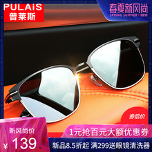 Price Sunglasses Male 2019 New Fashion Driver Driving Glasses Polarizing Myopia Driving Glasses Sunglasses Male