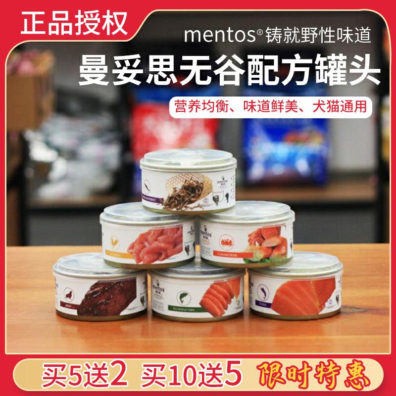 Консервированная еда для кошек Артикул 593771657455