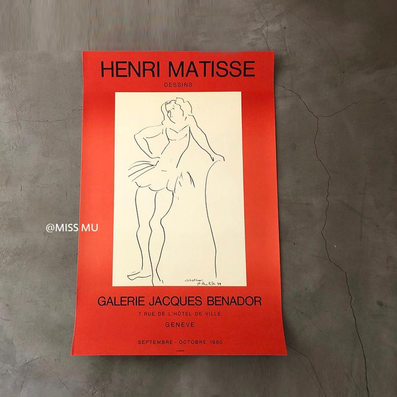 復古抽象速寫人物海報小眾復古裝飾畫Matisse亨利馬蒂斯報