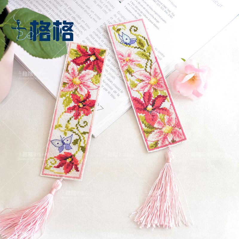 Наборы для вышивания Артикул 569570356024