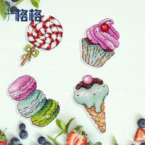 DMC十字绣套件 冰箱贴DIY礼物 卡通简约客厅厨房 蛋糕世界 四选一