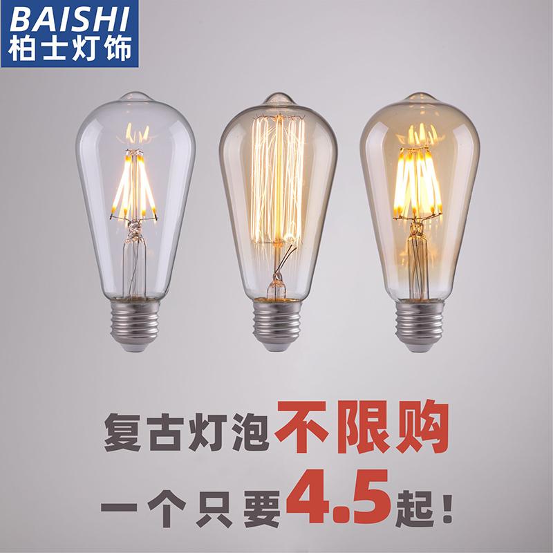 Лампочки накаливания Артикул 45201308838