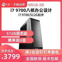 組裝DIY顯卡迷你臺式電腦游戲主機TiGTX1660RTX20609400Fi5