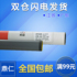 Lai Sheng suitable for HP5200 heating film HP HP5025 5035 m435 m701 m706 m712 hp715 5000 5100 fixed heating film