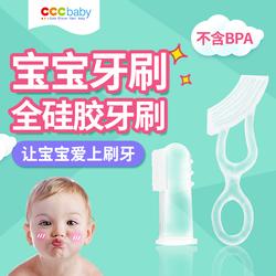 宝宝指套牙刷2支套装
