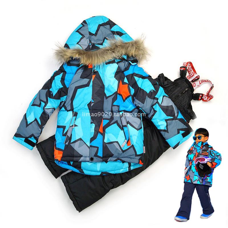 костюм70734秋冬男童滑雪服套装几何图形貉子大毛领128CM