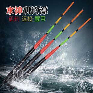 水神魚漂 海釣漂磯釣浮漂阿波漂 遠投立漂 自重海釣魚漂 釣魚用品