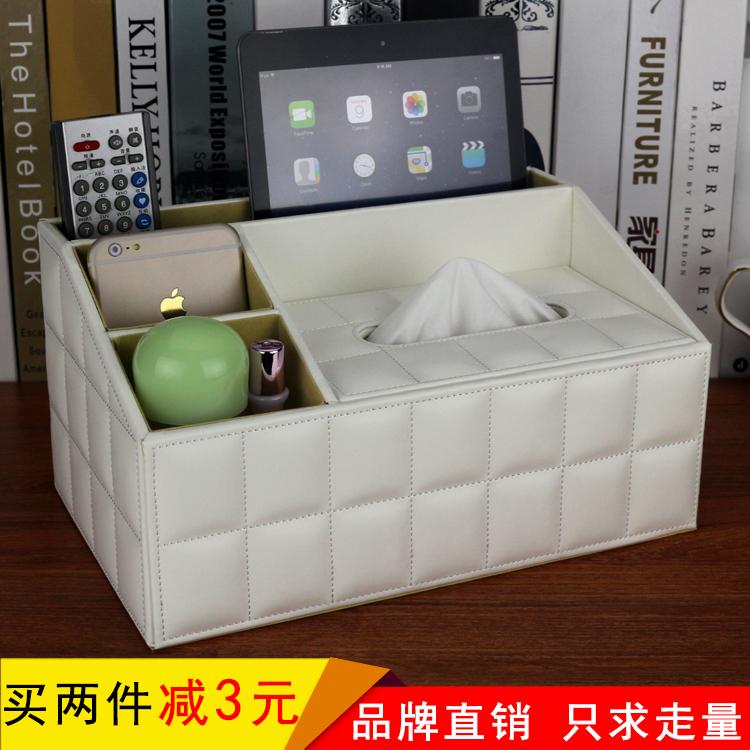 11月19日最新优惠创意多功能客厅茶几欧式办公纸巾盒