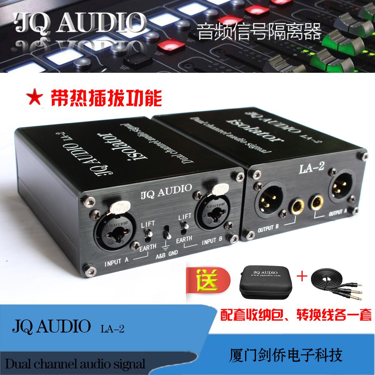 JQAUDIO LA-2 звуковая частота изоляция устройство специальность звуковая частота сигнал фильтр волна устройство ликвидировать кроме звук электрический ток звук шум звук