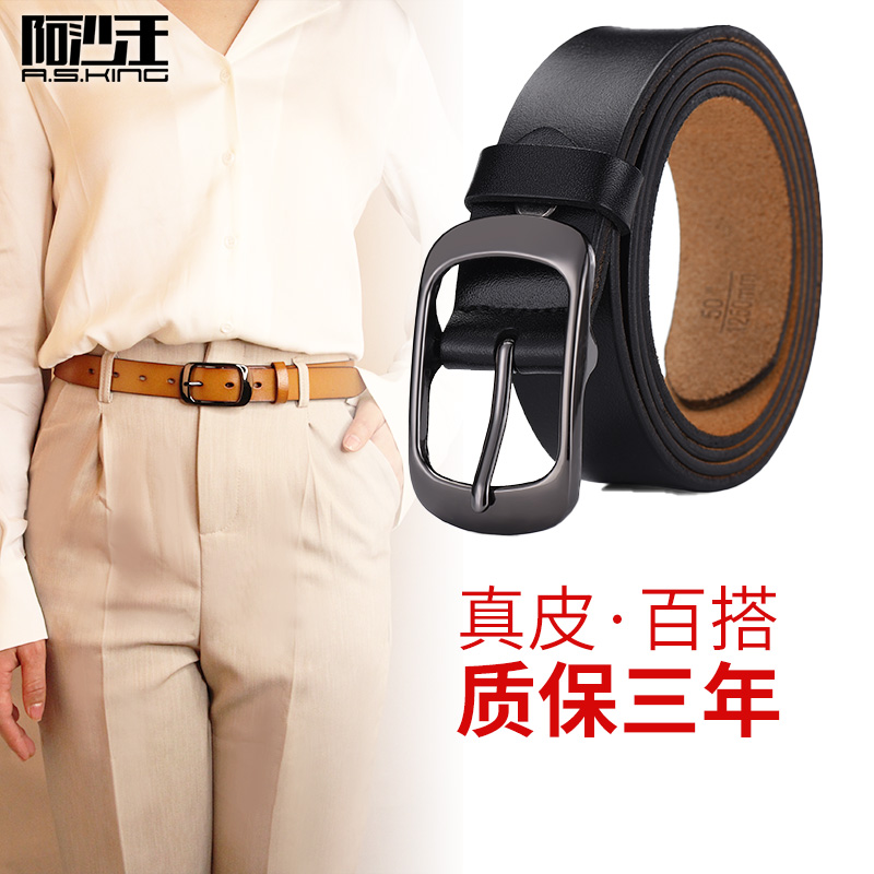 Leather belt women jeans versatile fashion simple black belt belt belt women ins wind belt women leather