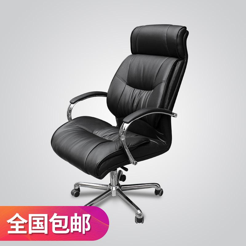 成都老板椅办公椅 经理椅旋转升级带扶手皮质电脑椅 总裁大班椅