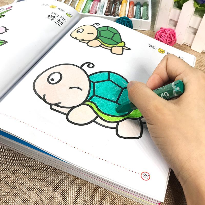 幼儿园儿童涂色绘本画画书宝宝启蒙涂鸦填色图画册绘画本2-3-6岁