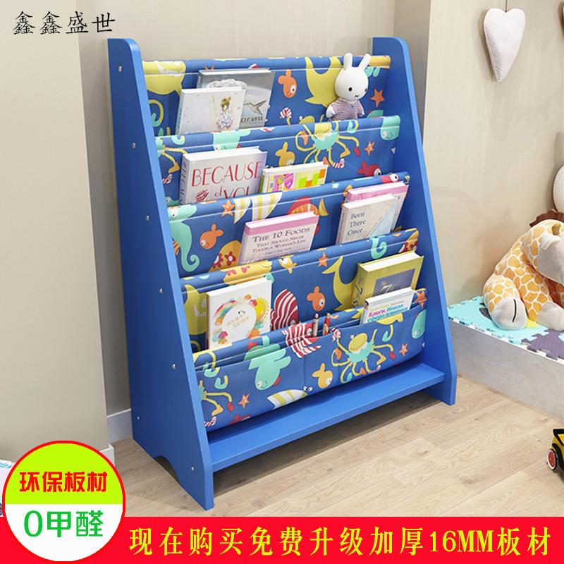 Ребенок книжная полка ребенок книжный шкаф детский сад инжир книжная полка ребенок домой легко окрашенный это полка мультики игрушка хранение полка