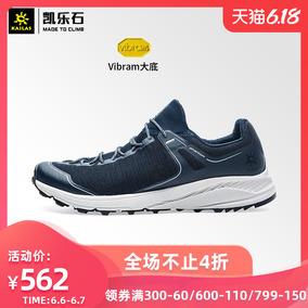 凯乐石户外跑鞋男春夏vibram跑山鞋
