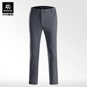 凯乐石速干裤 男弹力排汗透气棉感修身速干长裤快干裤