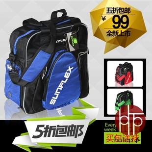 正品德国阳光TH200乒乓球包乒乓球拍背包单肩包大容量运动包包邮