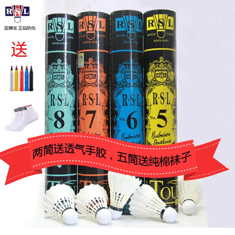 正品亚狮龙羽毛球7号12只装6号5号8号耐打比赛训练用球复合软木