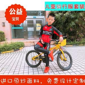 定制秋冬兒童平衡車滑步車長袖抓絨騎行服加絨反光輪滑服走秀服裝