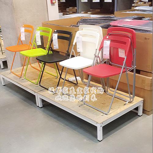 宜家尼斯 折叠椅家居靠背餐椅办公椅会议椅子IKEA正品国内代购