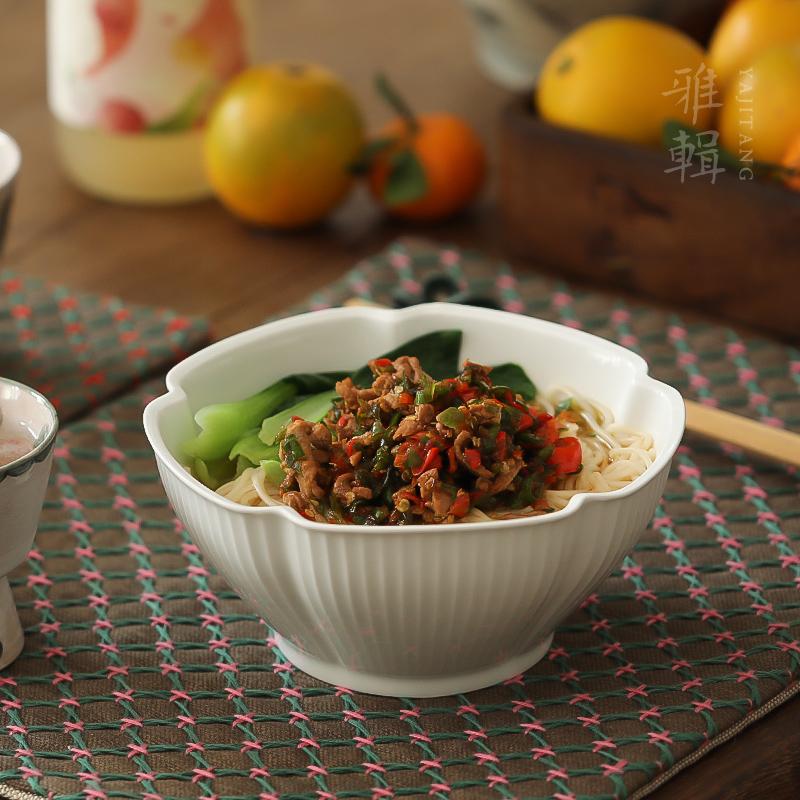 雅辑 人间风露 花口面碗米饭碗小汤碗点心碗 浮雕梅花日用餐具