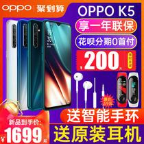 【立减100!】OPPO K5 oppok5新品手机限量版oppo未来x 0ppok5新款上市k3k7 0pp0k1 oppor17r19 r15 a9x a7a5