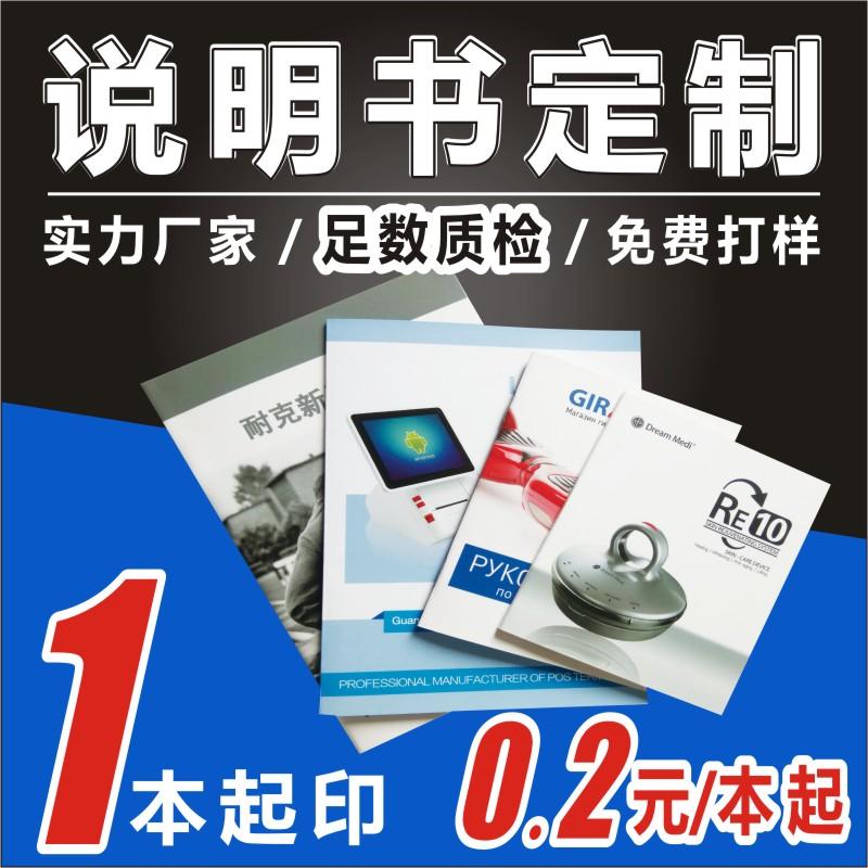 Услуги печати рекламной продукции / Копировальные услуги Артикул 549205692235