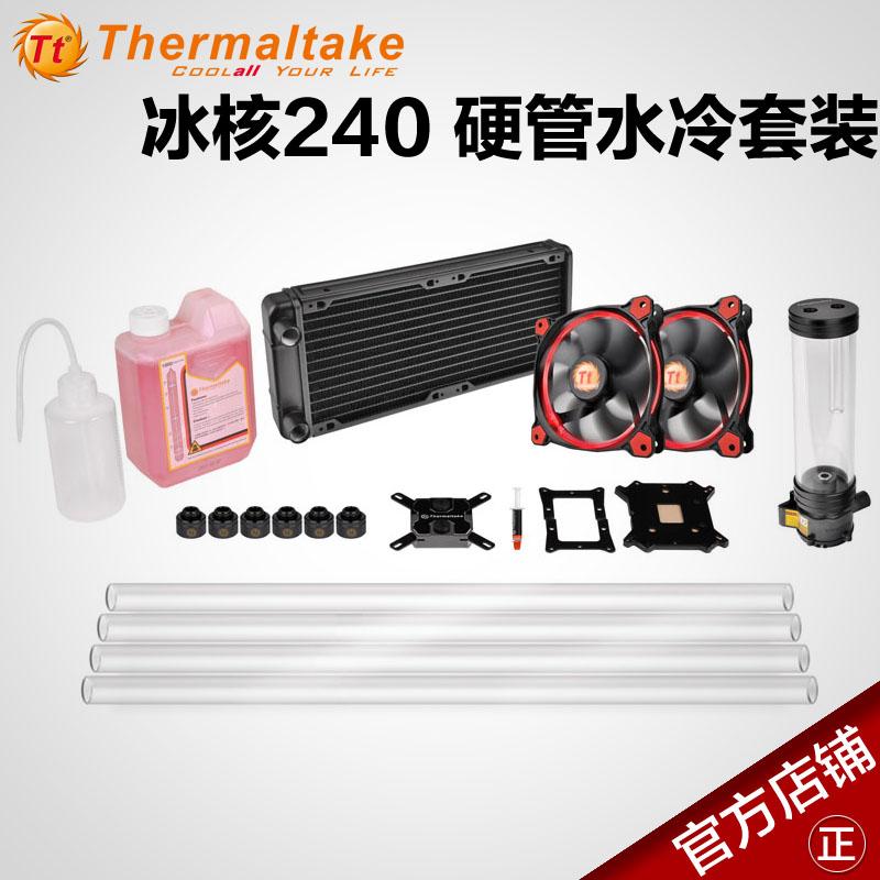 Tt分体水冷硬管套装冰核240全铜水冷头Riing风扇台式电脑散热器