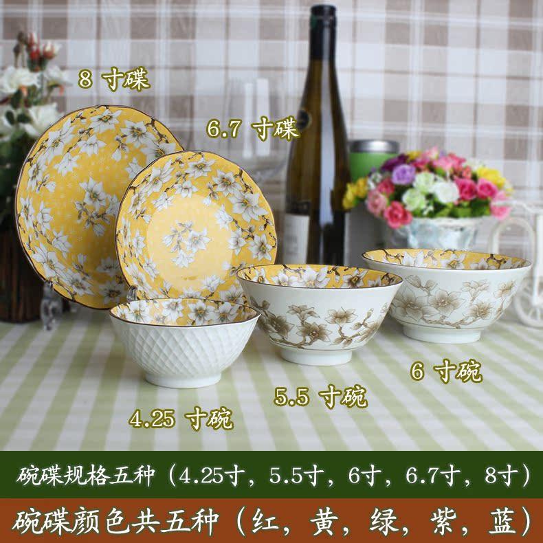 伊陶米飯碗日式和風麵碗 陶瓷大碗餐具套裝家用小湯碗