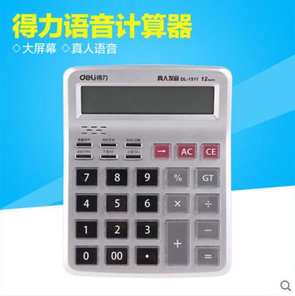 Калькуляторы Артикул 556317601786