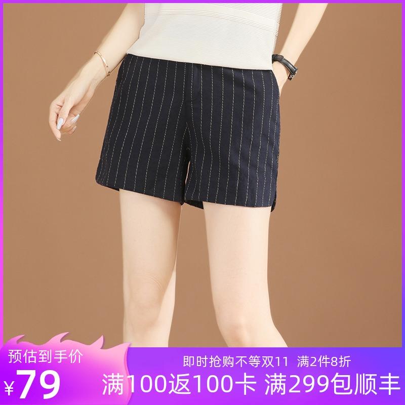 2021 new elastic waist loose vertical stripe trendy cotton linen shorts womens hot pants summer thin pt7166