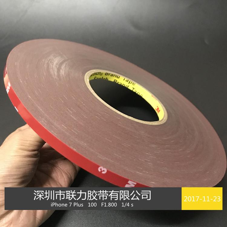 Сша подлинный пена клей мощный 3M лента автомобиль специальный 3M пена клей ширина произвольно * долго 33 метр