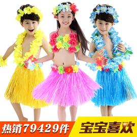六一儿童节夏威夷草裙舞裙子套装演出环保服装道具幼儿园舞蹈走秀