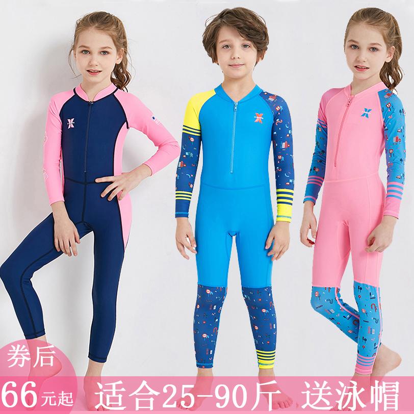男女孩中小大童保暖速干连体长袖长裤防晒学生专业训练儿童游泳衣