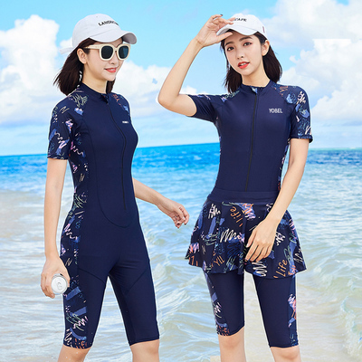Swimsuit women's conservative one-piece boxer-length lengthened five-point trousers to cover the belly and look thinner split plus fat extra-large skirt swimwear