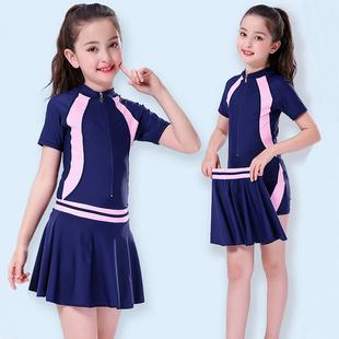 儿童连体平角裙式女孩中大童游泳衣