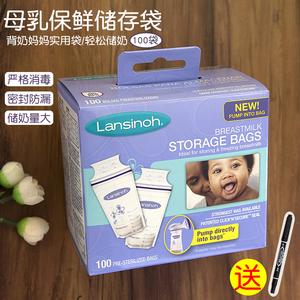 领5元券购买lansinoh兰思诺100个母乳保鲜袋