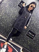 Женская одежда > Кожаные куртки.