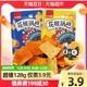 比比赞花椒锅巴薯片128g办公室膨化零食凑单小吃休闲食品网红推荐
