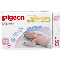 婴儿新生透气蚕丝nb 84片ma65尿不湿质量可靠吗