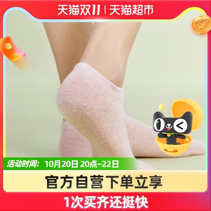 【拾来九八】女士四季抗菌船袜透气防臭吸汗短袜薄款学生4双装
