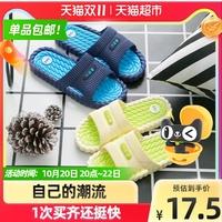 利达妮凉拖鞋男夏防滑外穿室外潮流韩版居家用室内男士凉鞋8859