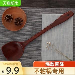 竹木本记长柄荷木质炒菜锅铲不粘锅专用木铲子耐高温厨房日式厨具