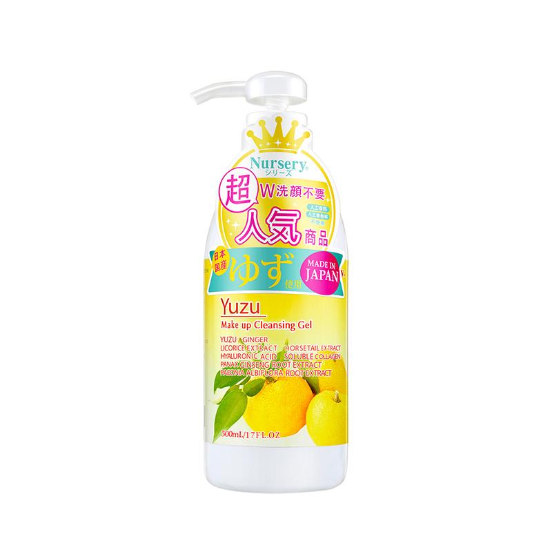 nursery /娜斯丽日本进口卸妆水乳好用吗